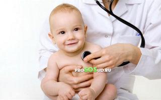 Ревматизм сердца: что это такое, причины возникновения, симптомы и лечение, прогноз