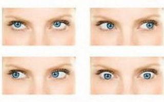 Мушки перед глазами: причины, симптом какого заболевания, лечение