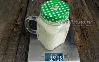 Жиросжигающий напиток для ленивых — за 9 дней 10 кг