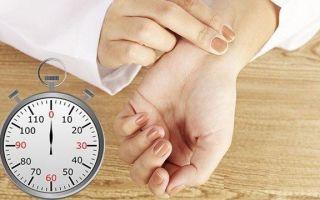 Как повысить пульс в домашних условиях, быстро, не повышая давление
