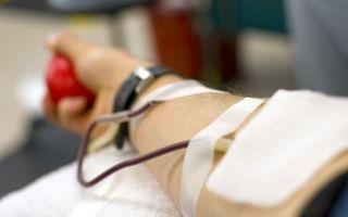 Переливание крови из вены в ягодицу от прыщей: отзывы на лице