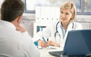 Симпато-адреналовый криз: что это такое, симптомы, лечение, неотложная помощь