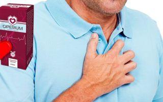 Народные средства от гипертонии: лечение в домашних условиях, отзывы