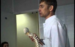 Аномалия киммерли: причины развития и формы проявления синдрома, симптоматика и лечение
