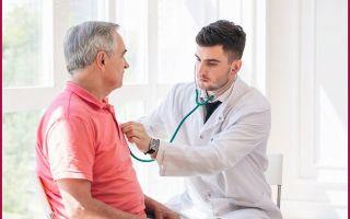 Недостаточность трикуспидального клапана: что это такое, причины, как ее лечить