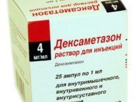 Тромбоцитопеническая пурпура у детей: что это, причины, диагностика и лечение заболевания