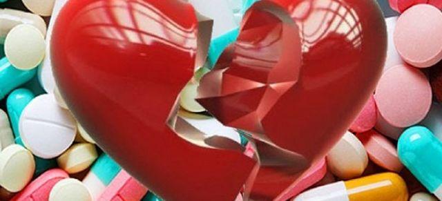 Ишемическая болезнь сердца: что это такое и чем ее лечить, симптомы, лечение народными средствами, диета