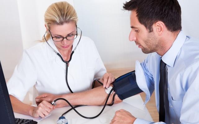 НЦД по гипертоническому типу: что это такое, причины, симптомы, диагностика и лечение, прогноз