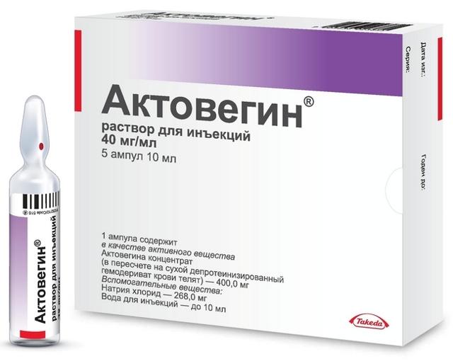 Негативные последствия применения таблеток от варикоза