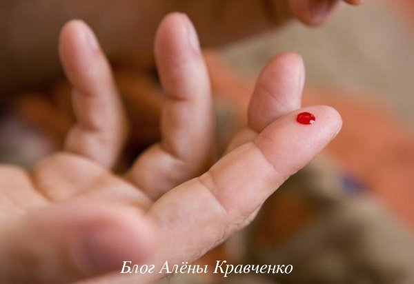Гемоглобин в крови повышен: о чем это говорить, чем опасен, как снизить