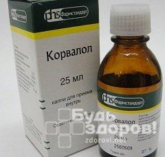 Препарат Корвалол: инструкция по применению средства, побочные эффекты и противопоказания к применению