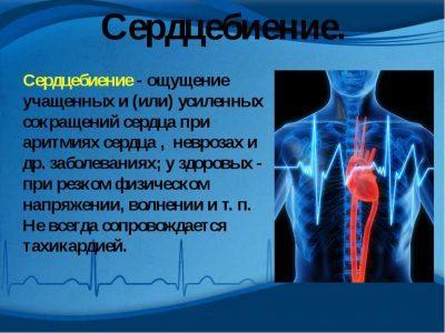 Каждый удар сердца ощущается в горле: опасно ли состояние
