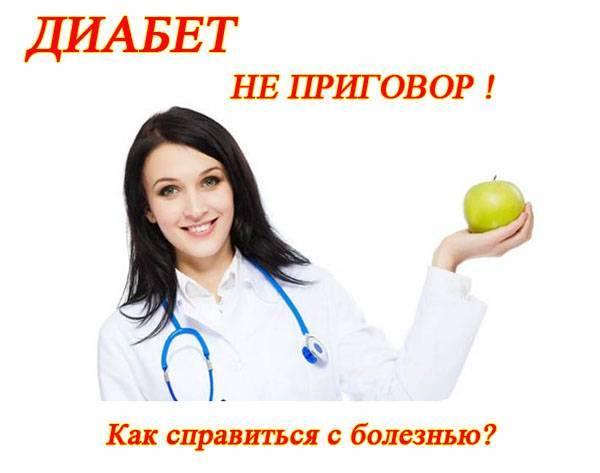 Парацетамол разжижает кровь или нет