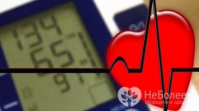 Низкое диастолическое давление: причина, отклонения, диагностика и лечение