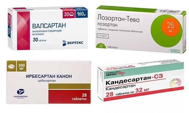 Сартаны: классификация и механизм действия препаратов, показания, противопоказания и побочные действия