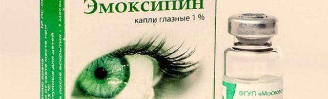 Кровоизлияние в глаз: что делать, причины и лечение, симптомы, диагностика, какие капли капать
