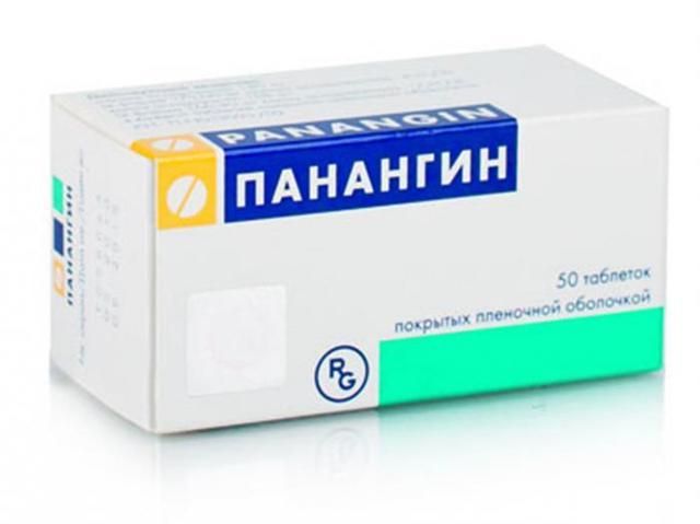 Средства под язык от сердца: какие капли и таблетки принимать от боли и при приступах