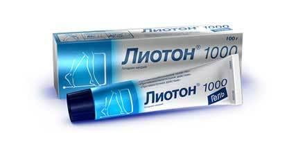 Препараты для разжижения крови после 40-50 лет