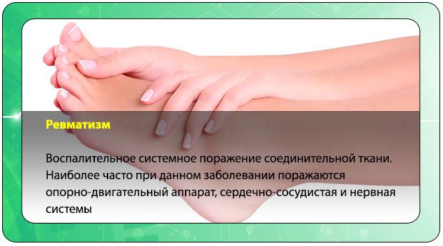 Препараты и народные средства для чистки сосудов нижних конечностей