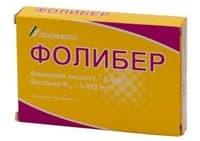 Фолиевая кислота при низком гемоглобине: повышает или нет