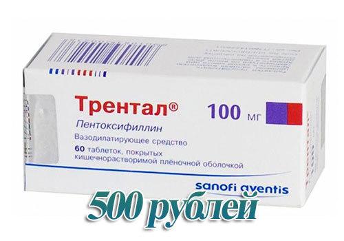 Чем разжижать кровь кроме аспирина: эффективные препараты