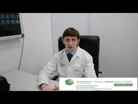 Варикозная экзема на ногах: лечение народными средствами, быстро, фото, отзывы, недорогие мази