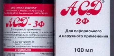 АСД 2 фракция – применение, польза и вред для человека, инструкция, отзывы