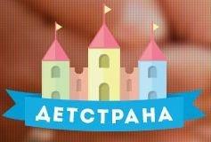 Гемофилия у детей: симптомы и лечение