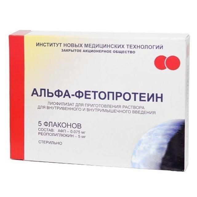 АФП: определение показателя альфа-фетопротеина, особенность значения анализов крови для женщин и мужчин
