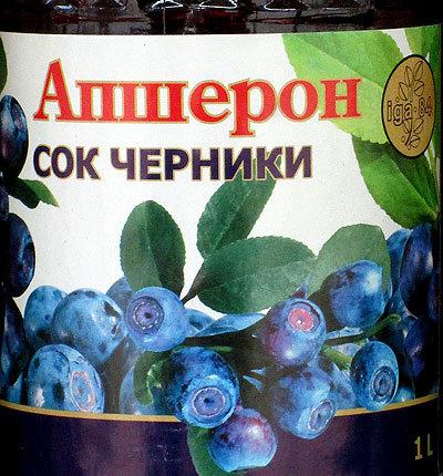 Картофельный сок для снижения сахара в крови, как применять, рецепт, отзывы