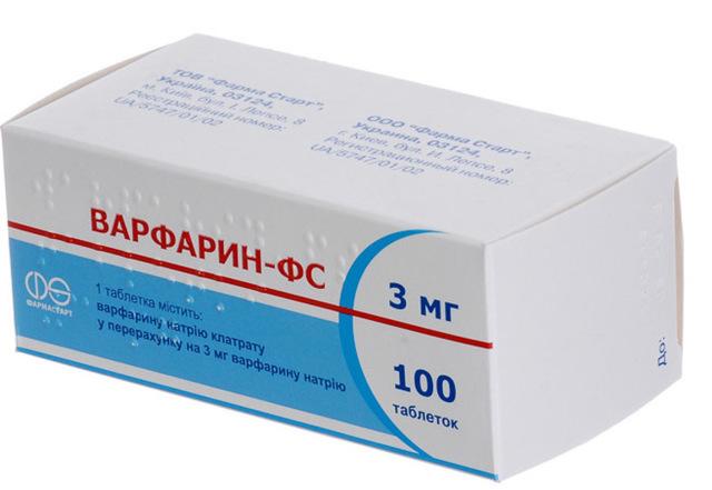 Инструкция по применению Варфарина: состав и назначение лекарства, противопоказания, побочные действия