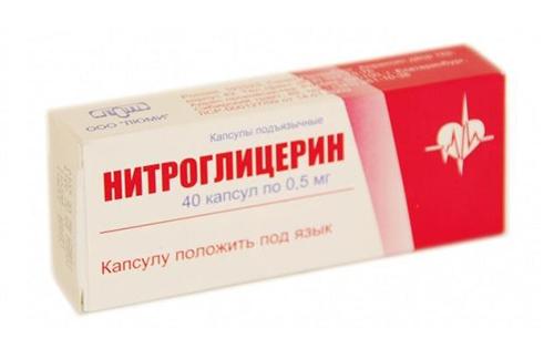 Чем можно заменить Нитроглицерин: популярные аналоги