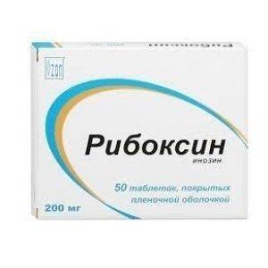 Рибоксин: инструкция по применению, дозировка препарата, побочные действия, от чего помогает лекарство