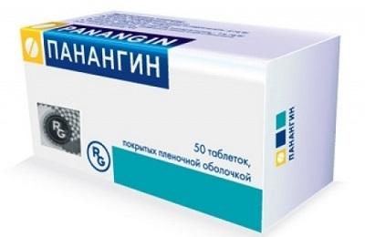 Отзывы об Аспаркаме или Панангине: что лучше для сердца, в чем разница между препаратами в составе