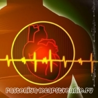 Кардионевроз: симптомы и последствия, лечение сердца народными средствами