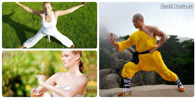 Укрепляем сосуды с помощью китайской гимнастики