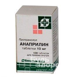 Таблетки Анаприлин: состав и показания к употреблению, побочные эффекты и противопоказания, отзывы пациентов