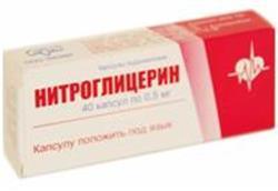 Код по МКБ 10 стенокардии напряжения: симптомы, причины, лечение