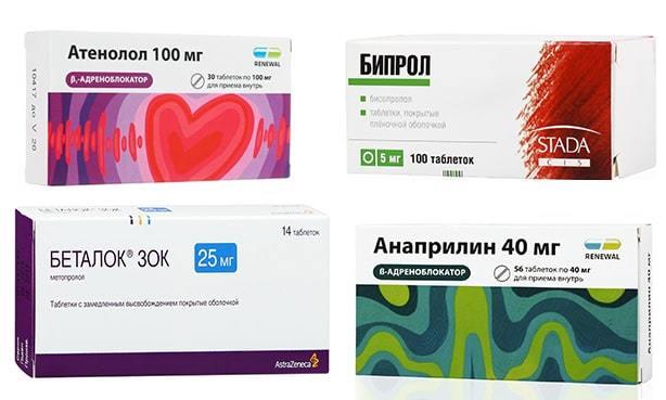 Почечное давление: что это такое, виды патологии, симптомы и лечение таблетками и народными средствами