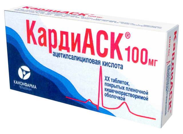 Как правильно принимать Кардиомагнил для разжижения крови и чем его можно заменить